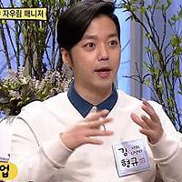 """김형규 """"아내 김윤아 매니저로 활동… 월급 받아"""""""