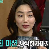 """이연수 """"내 연관검색어 '이혼'… 결혼한 적 없다"""""""