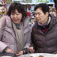 """김정민 장모 """"과거 한국인 시모에 시집살이…"""""""