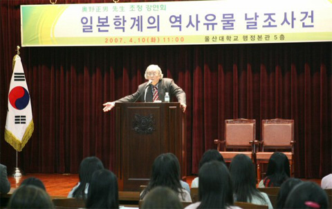 http://news.chosun.com/site/data/img_dir ...